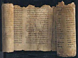 Illustration : manuscrit de la mer morte - fichier wicommons auteur वियानी विन्सेंट डिसिल्वा
